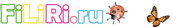 Любимый цветник - FiLiRi.ru